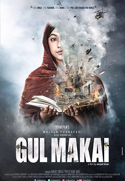 Gul Makai and india and pakistan cinema